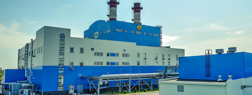 In the city of Kursk, the combined cycle gas turbine unit was